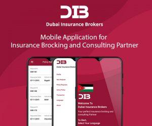 شركة دبي لوسطاء التأمين
