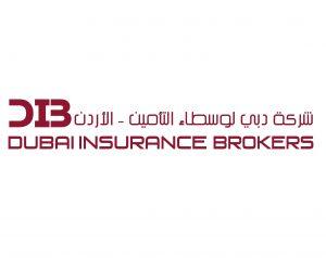 شركة دبي لوسطاء الـتأمين الاردن Dubai Insurance Brokers Jordan
