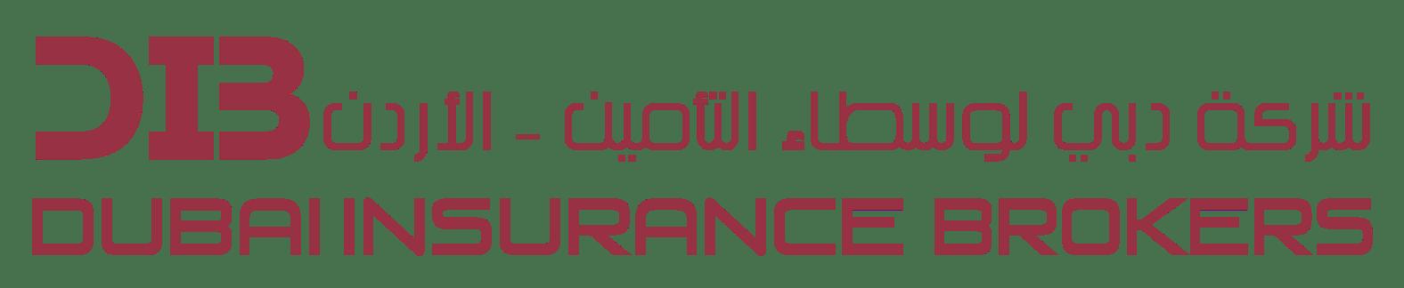 شركة دبي لوسطاء التأمين الأردن