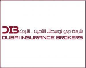 Dubai INsurance Brokers شركات التامين في الاردن